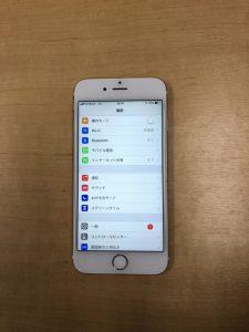 宇都宮 iPhone 修理