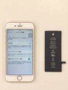 アイフォン6S 宇都宮 フィックスマート