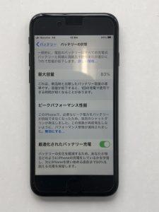 iPhone7 バッテリー 宇都宮