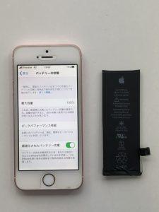 iPhoneSE バッテリー 宇都宮