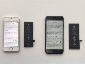 iPhone バッテリー交換 即日 フィックスマート