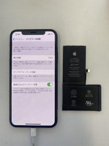 iPhone 電池交換 宇都宮