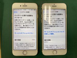 iPhone バッテリー交換 宇都宮